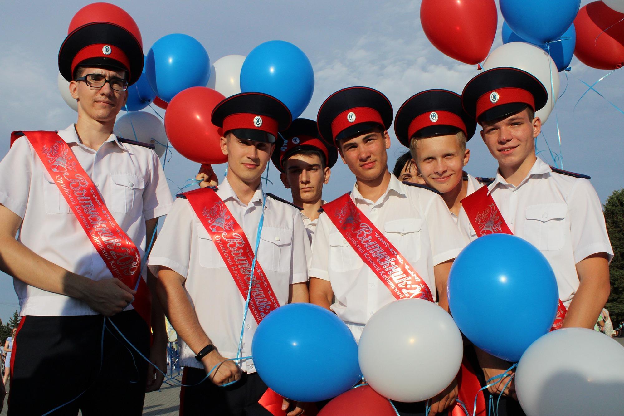 Воспитанникам Орловского казачьего кадетского корпуса торжественно вручили аттестаты