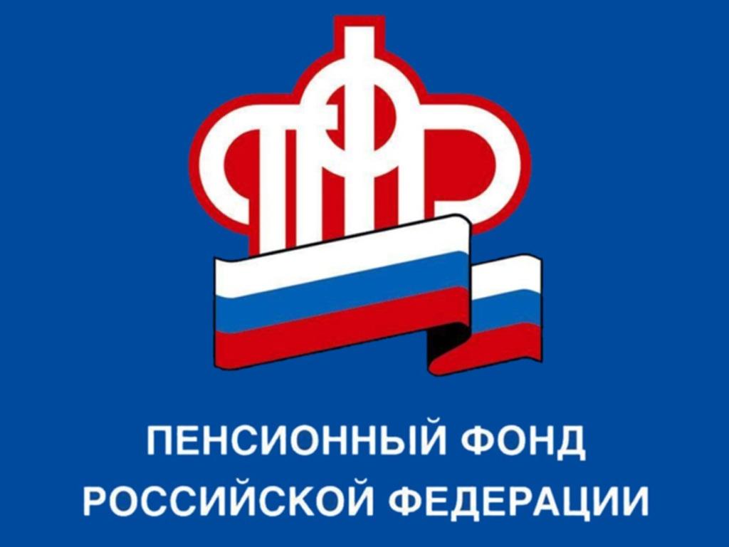 С 1 июля выплата по уходу за детьми-инвалидами повышена до 10 тысяч рублей