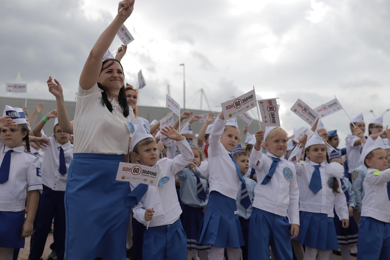В Ростовской области социальная кампания «Однозначно» стартовала на стадионе, принимавшем чемпионат мира по футболу