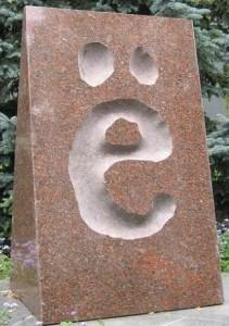 История одной буквы Куда девался Ёшкин кот?