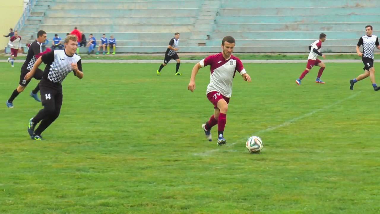 Начало футбольного сезона