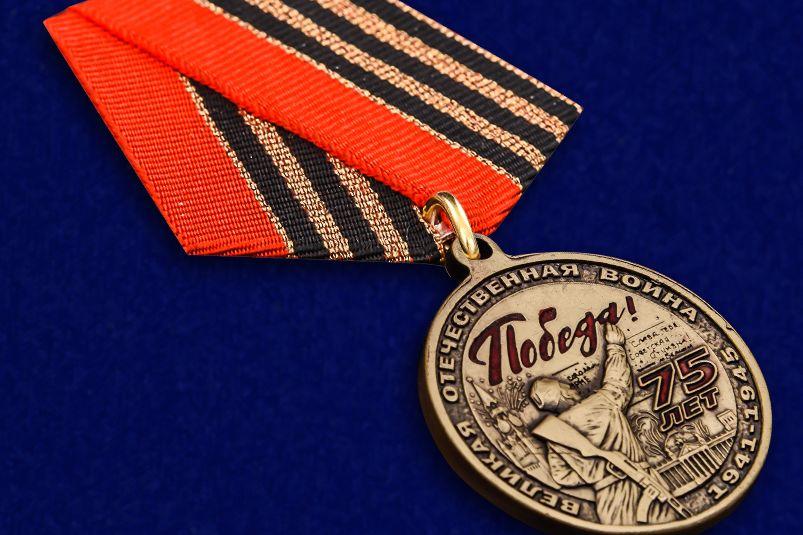 В год 75-летия Победы юбилейными медалями будут награждены более 23 тысяч жителей Дона