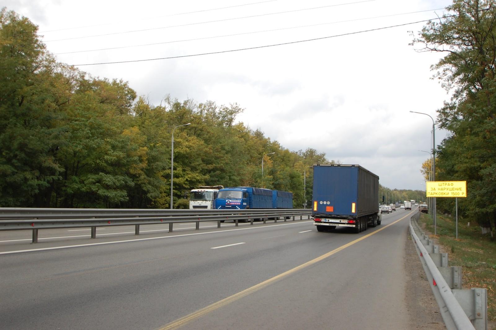 На трассе М-4 «Дон» началось строительство обхода Ростова