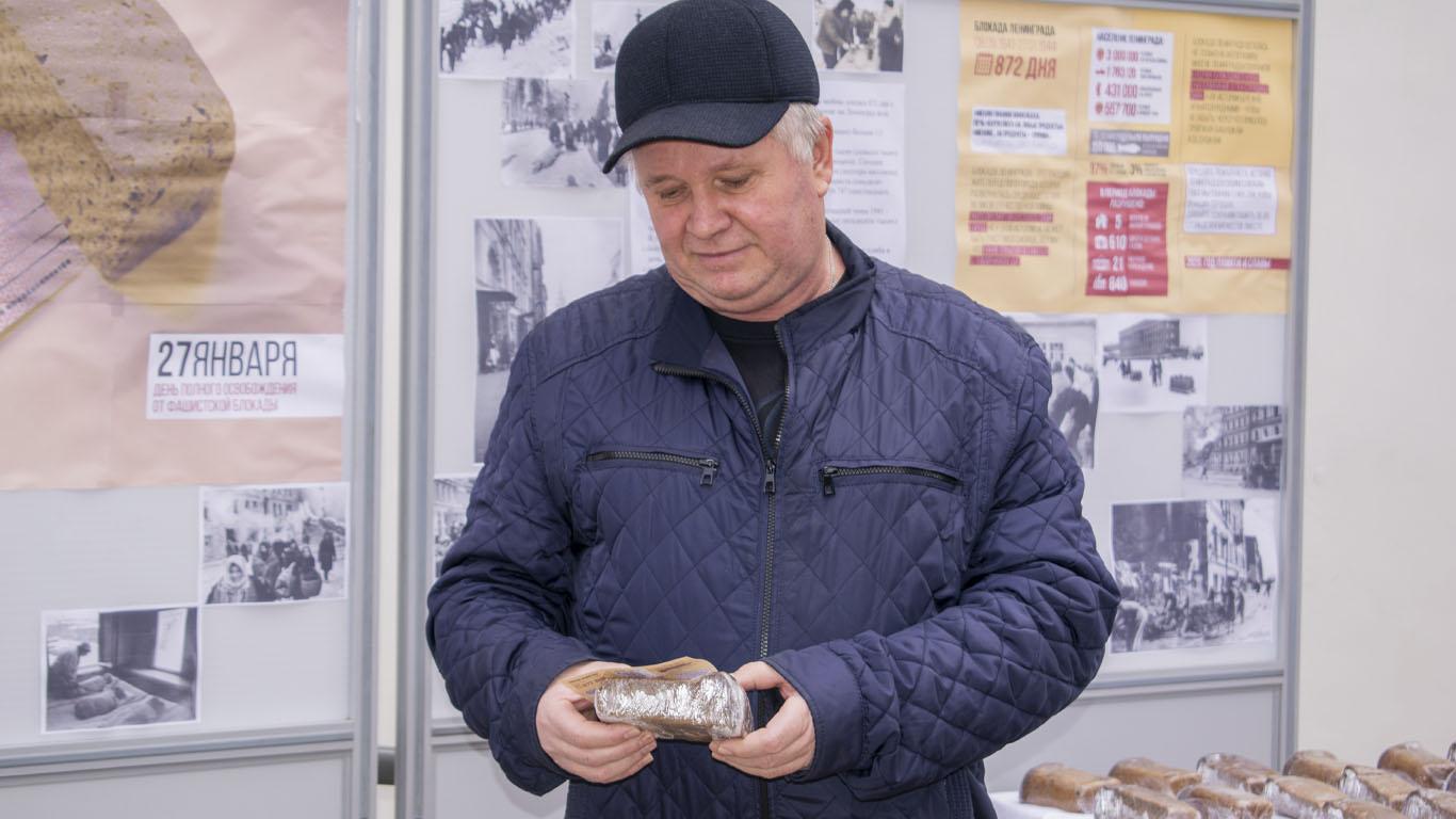 Акция «Блокадный хлеб» в Целинском районе