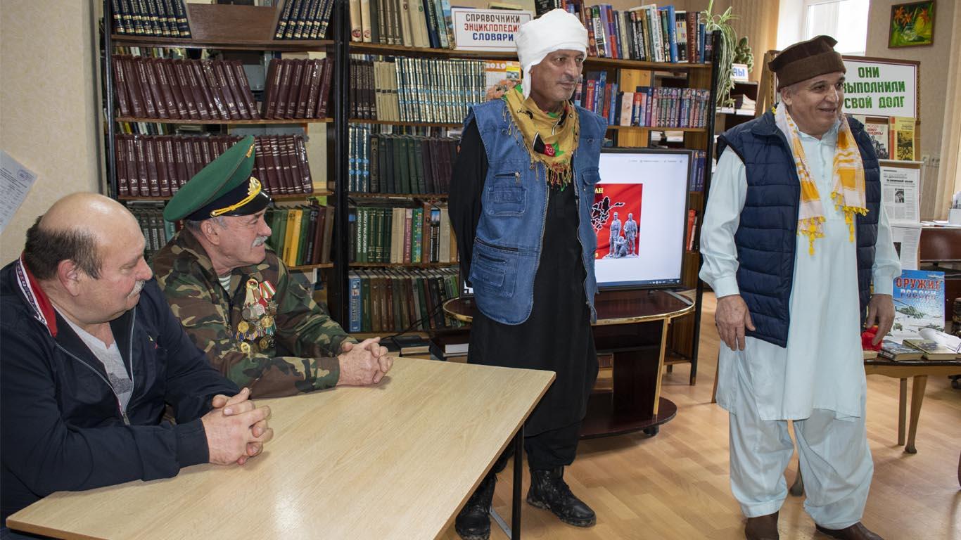 Афганистан в душе моей…