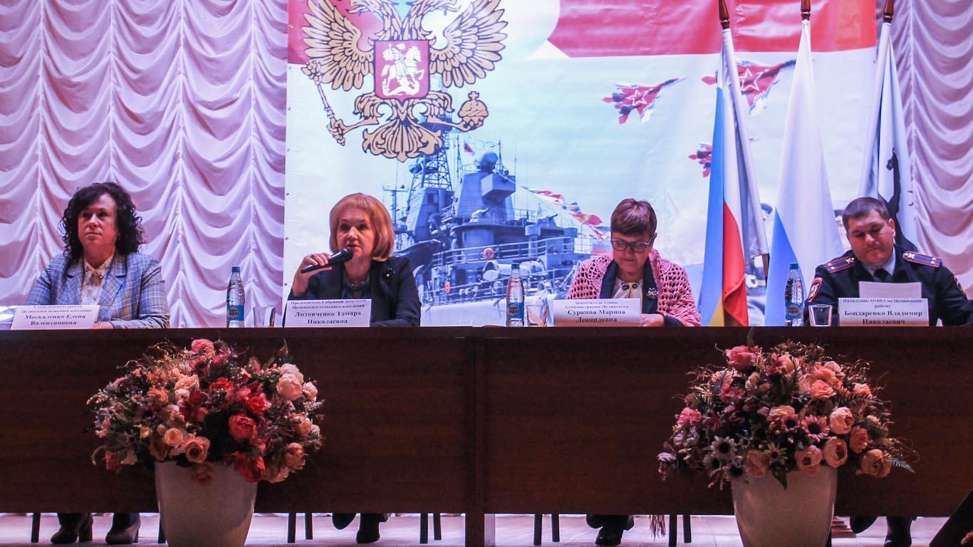 Состоялся отчет Главы администрации Целинского сельского поселения