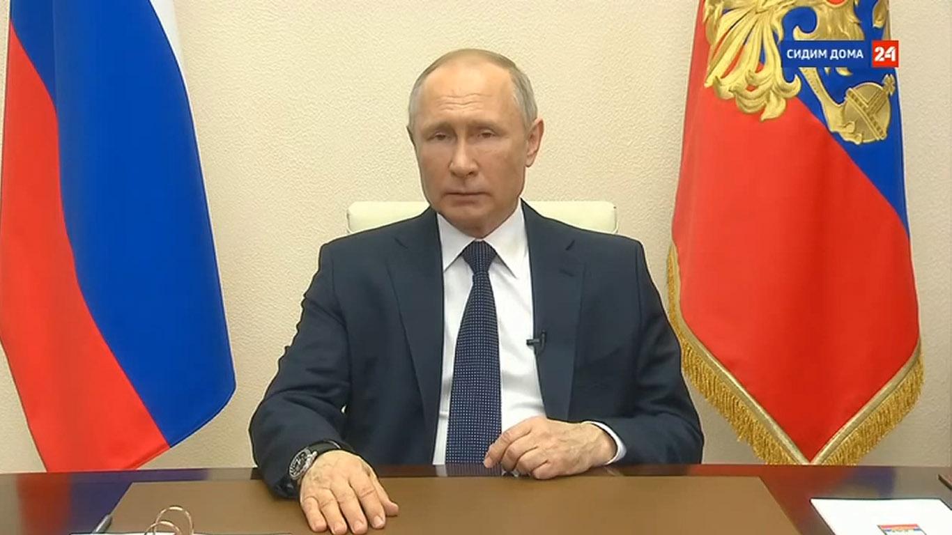 Владимир Путин сообщил, что период нерабочих дней в России завершится 12 мая