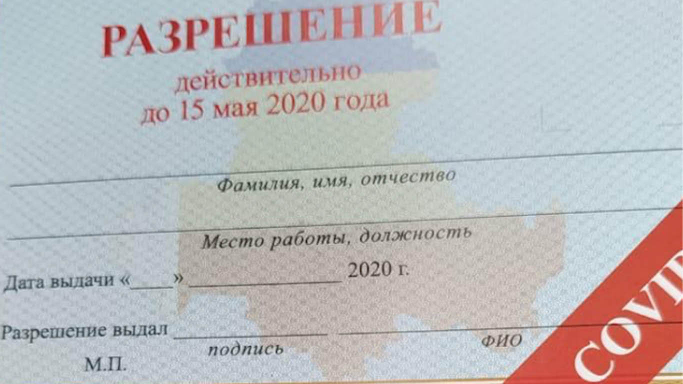 Губернатор: с 1 по 11 мая справки и разрешения от работодателей на Дону действовать не будут