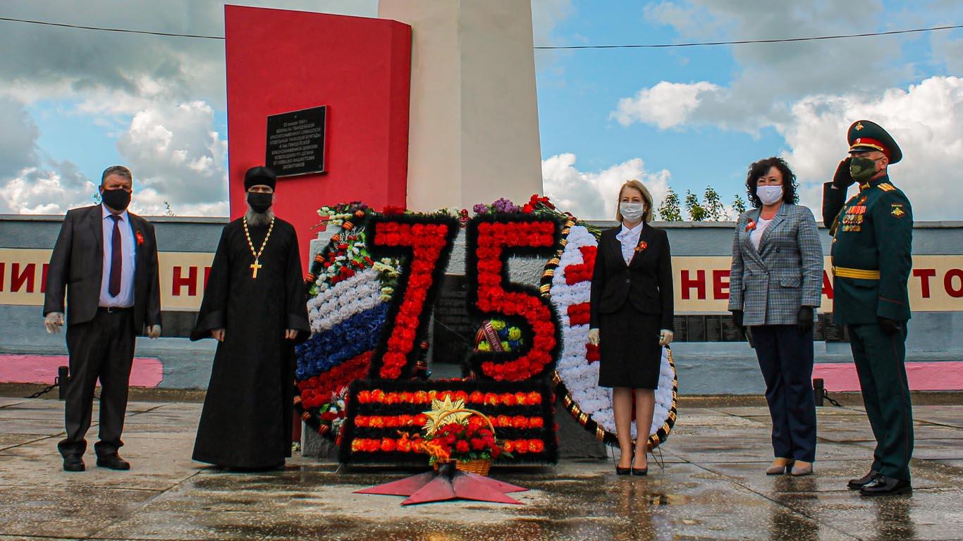 В День Великой Победы