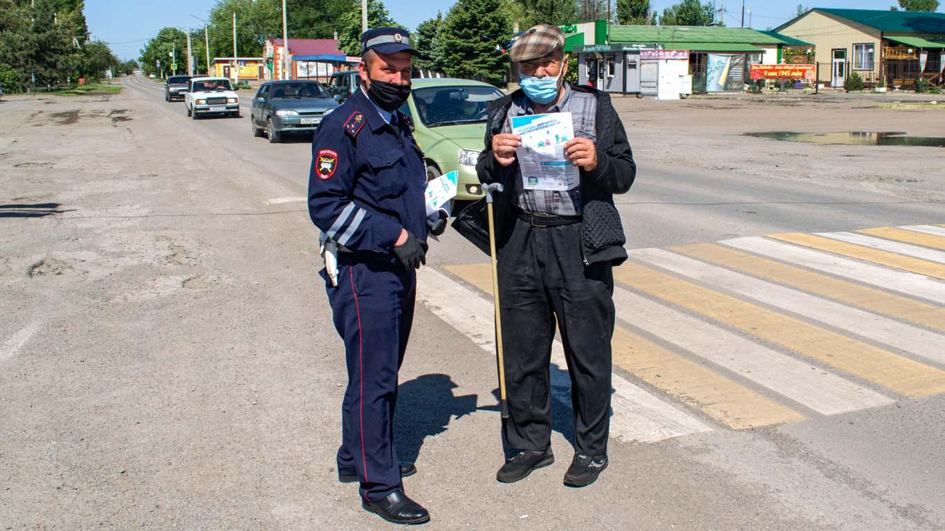 На территории Целинского района проводится ОПМ «Пешеход»