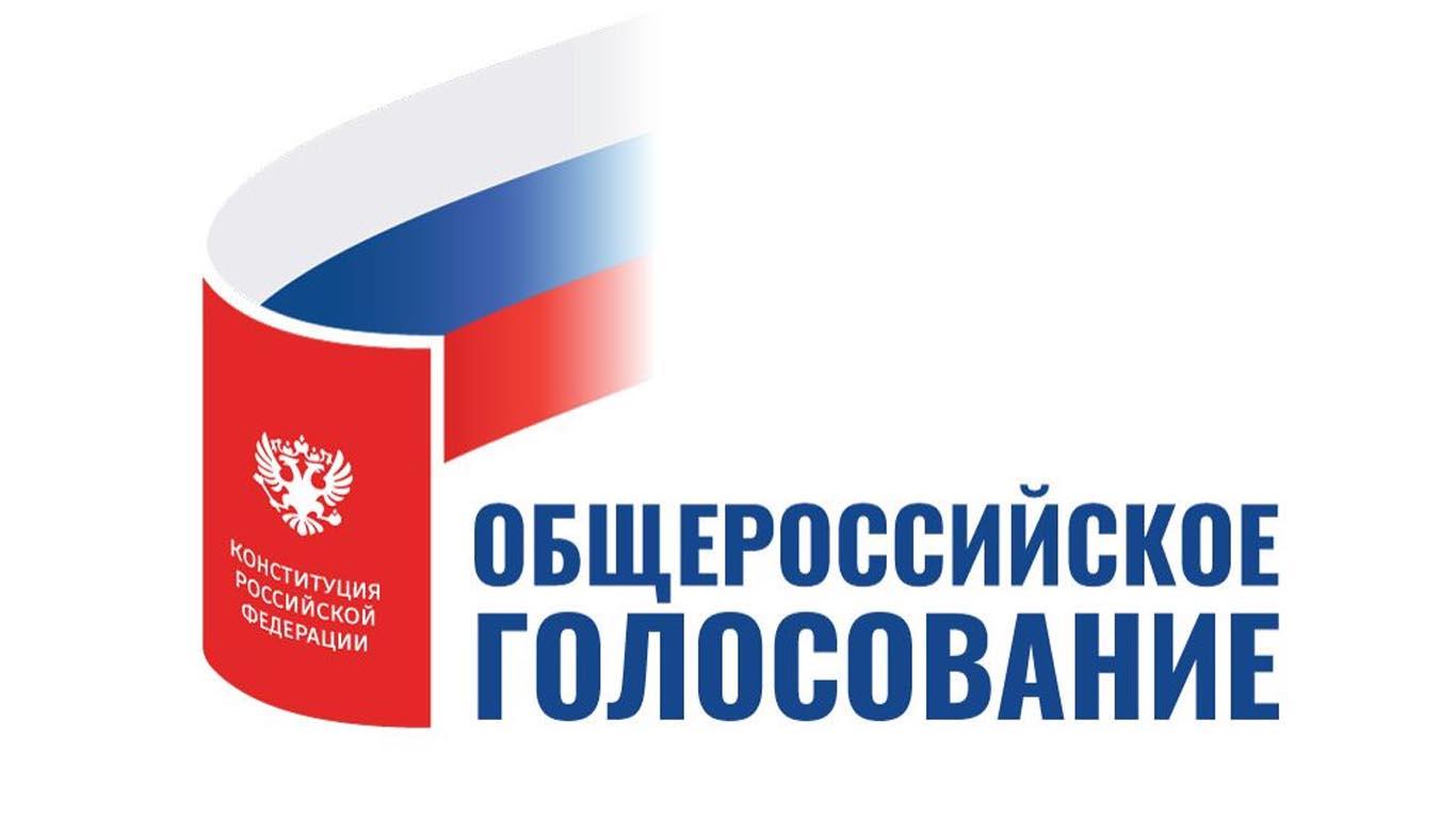 В донских МФЦ можно подать заявление о голосовании по месту нахождения