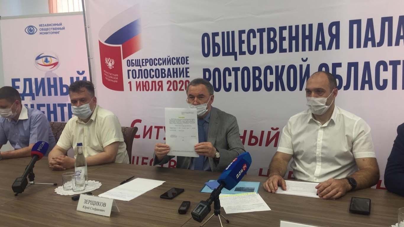 Набор наблюдателей за общероссийским голосованием продлен до 29 июня