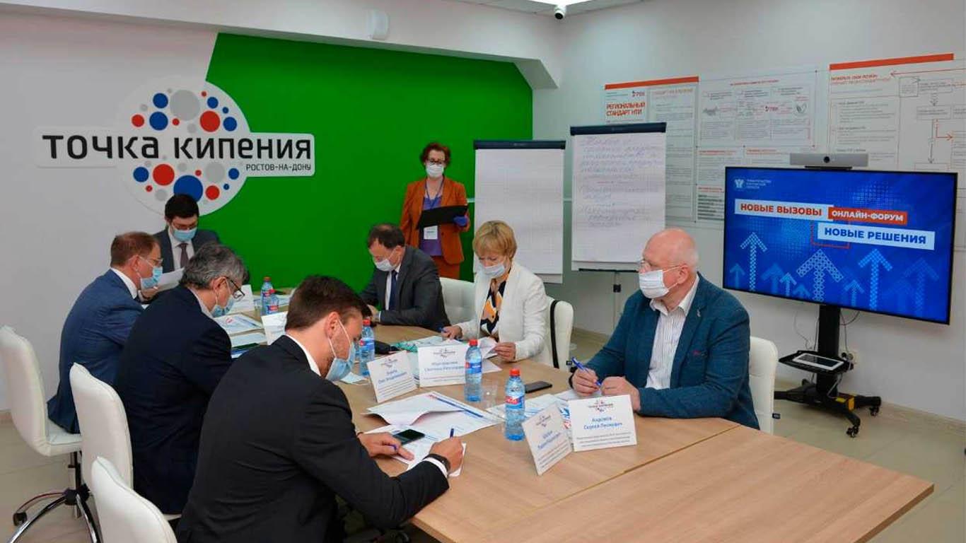 Василий Голубев: «Идеи, прозвучавшие на форуме, помогут нам сделать Ростовскую область регионом-лидером»