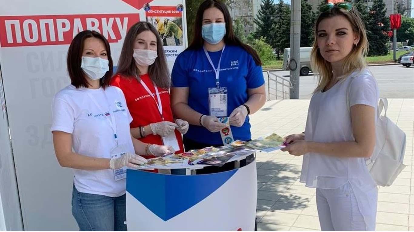 Волонтеры Конституции приступили к работе в донском регионе