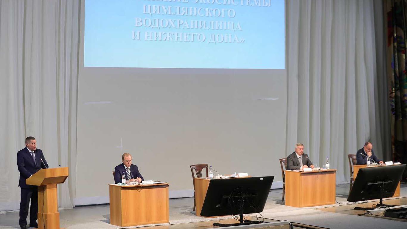 Василий Голубев: «Для сохранения водных ресурсов необходимо объединить усилия регионов и федеральной власти»