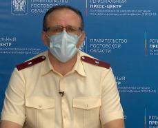 В Ростовской области сохраняется возможность ужесточения ограничительных мер
