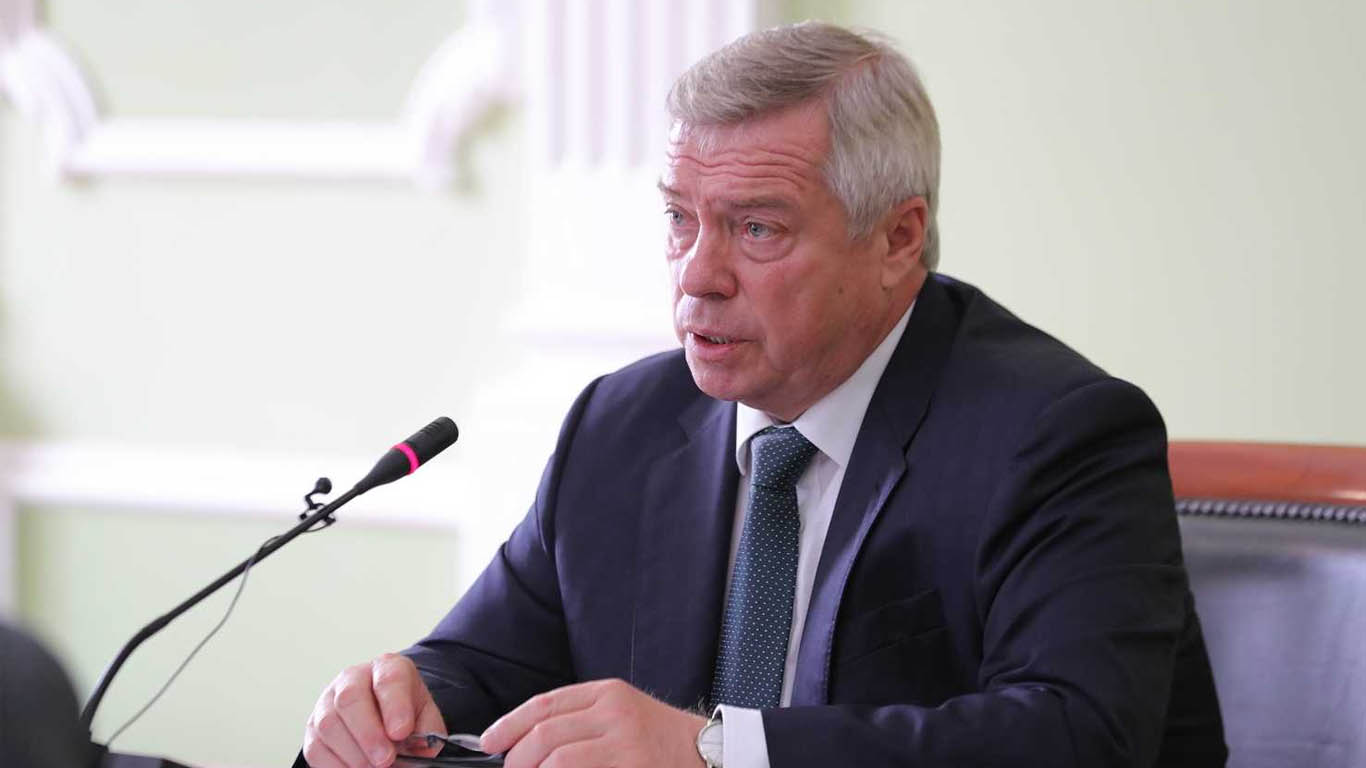 Цифровые технологии помогут Ростовской области стать лидером развития
