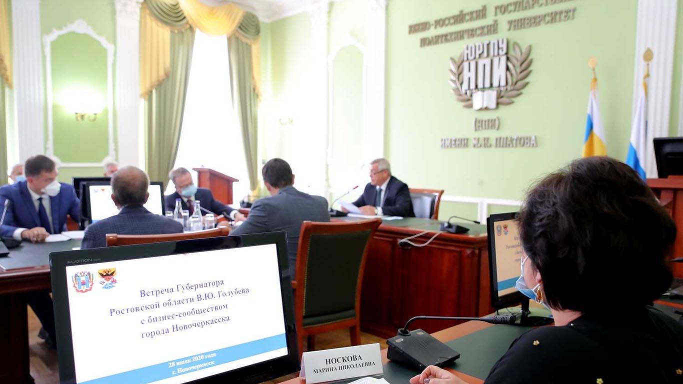 Общий объем региональной поддержки бизнеса за период ограничений превысил 10 млрд рублей