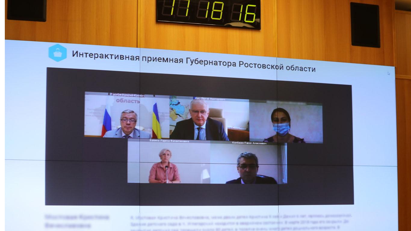 Василий Голубев принял ряд решений о строительстве и ремонте социальных объектов