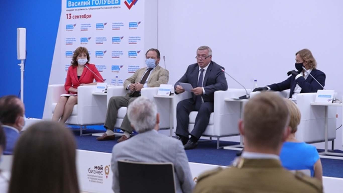 Проект Стандарта благополучия человека объединил парламентариев, общественных деятелей, медиков и спортсменов Дона