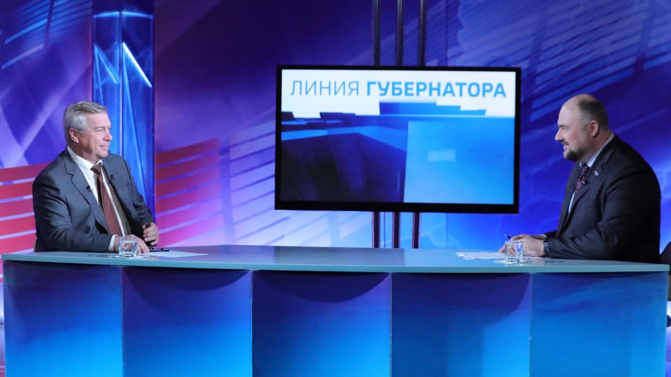 Василий Голубев: «Наш стандарт благополучия станет региональным дополнением к федеральным нацпроектам»