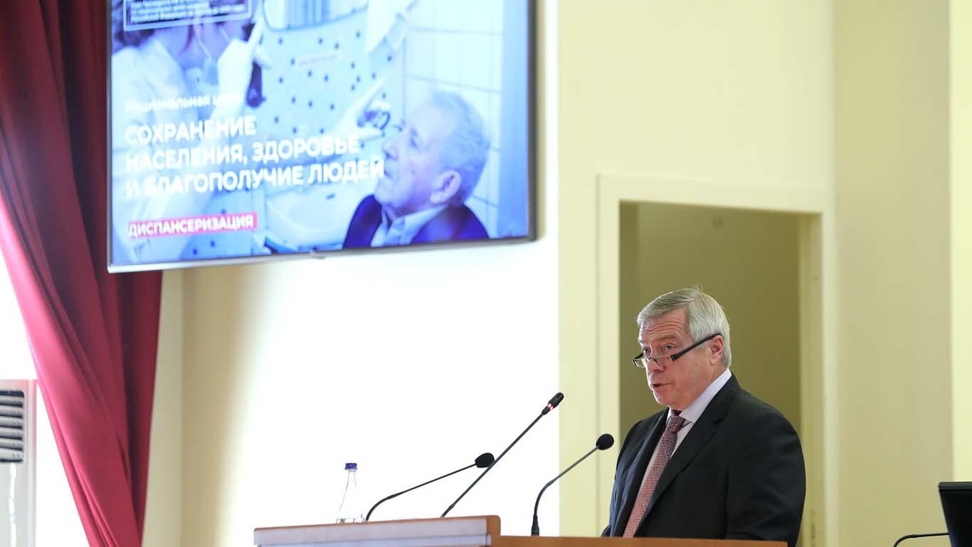 В Батайске, Миллерове и Белой Калитве будут созданы центры амбулаторной онкологической помощи
