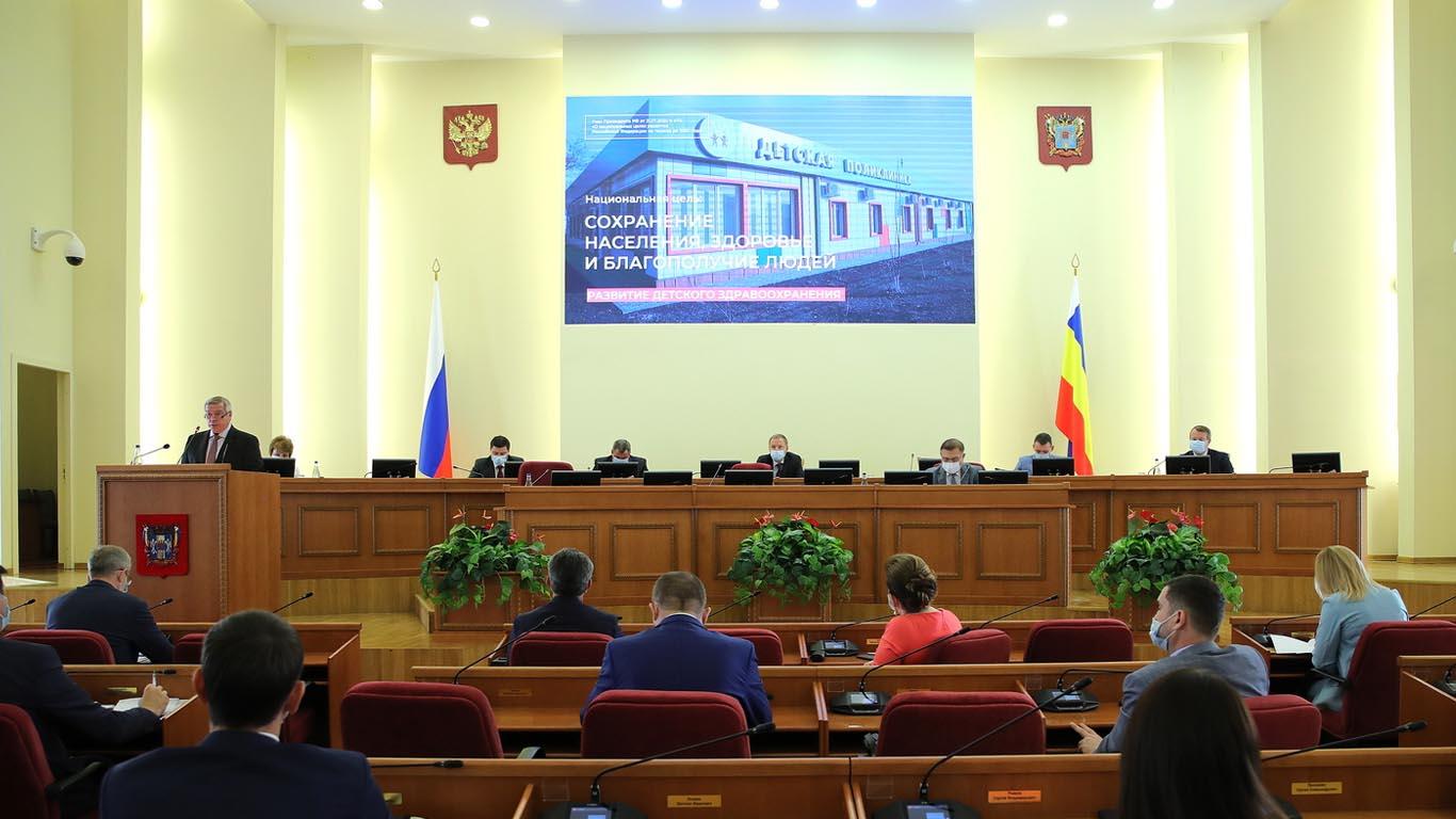 Бюджетное послание губернатора Ростовской области