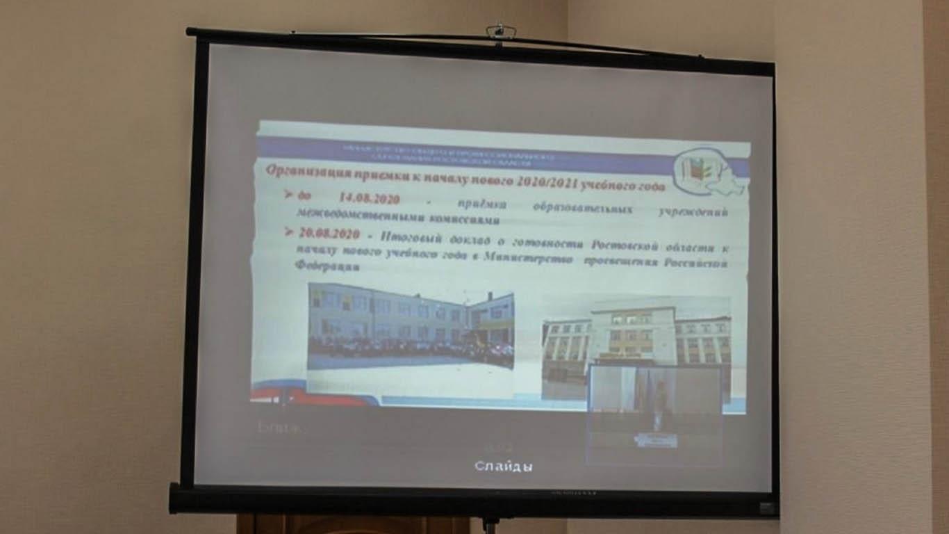 На заседании областной межведомственной комиссии обсудили готовность образовательных учреждений к новому учебному году.