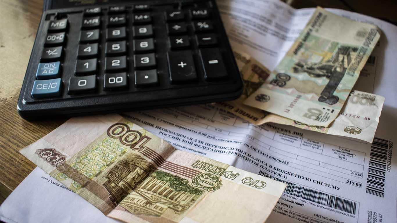 Срок уплаты транспортного, земельного налогов и налога на имущество физических лиц за 2019 год истекает 1 декабря 2020 года