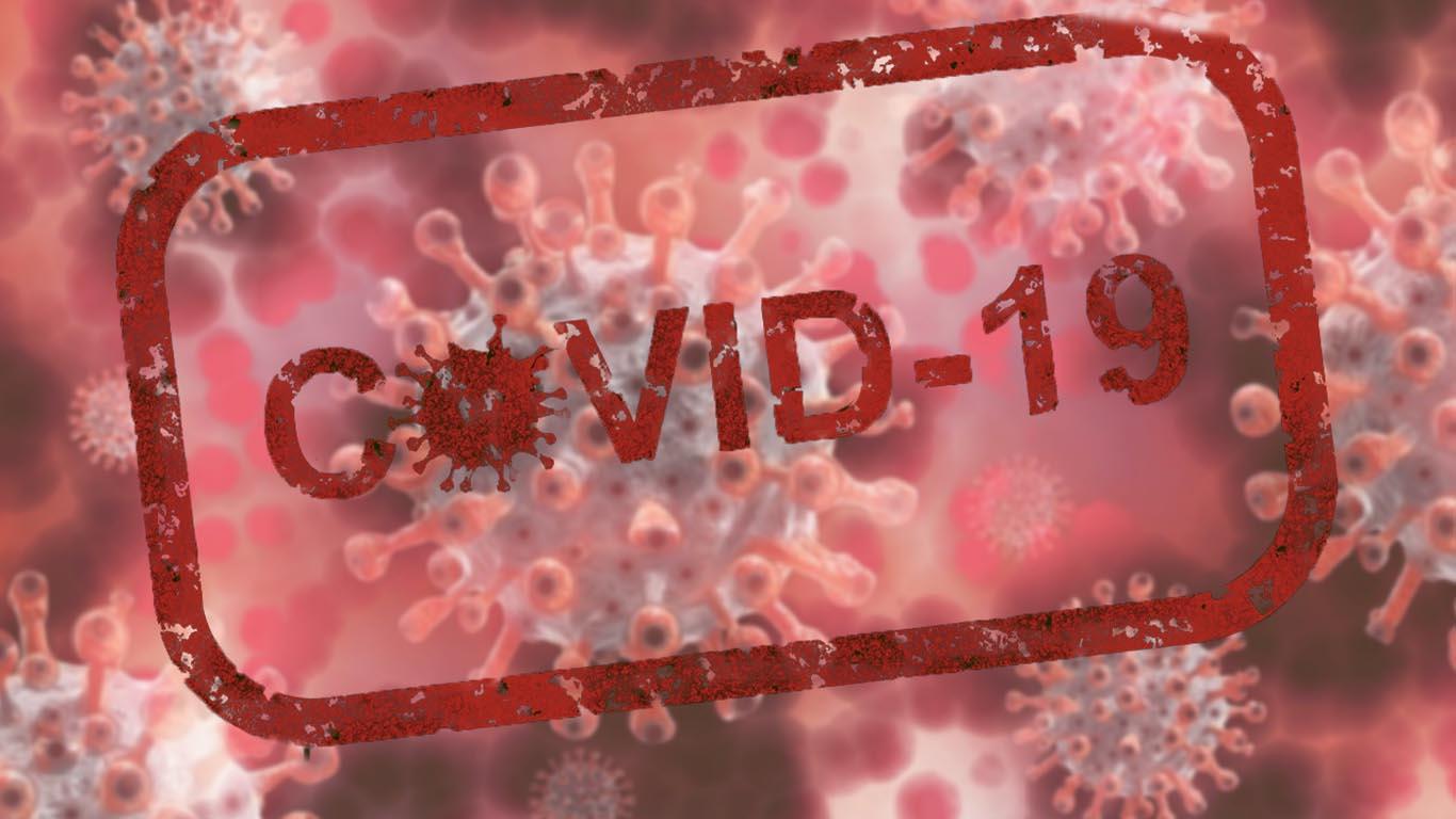 Проблемы с госпитализацией — развитие тяжёлых форм заболевания COVID19