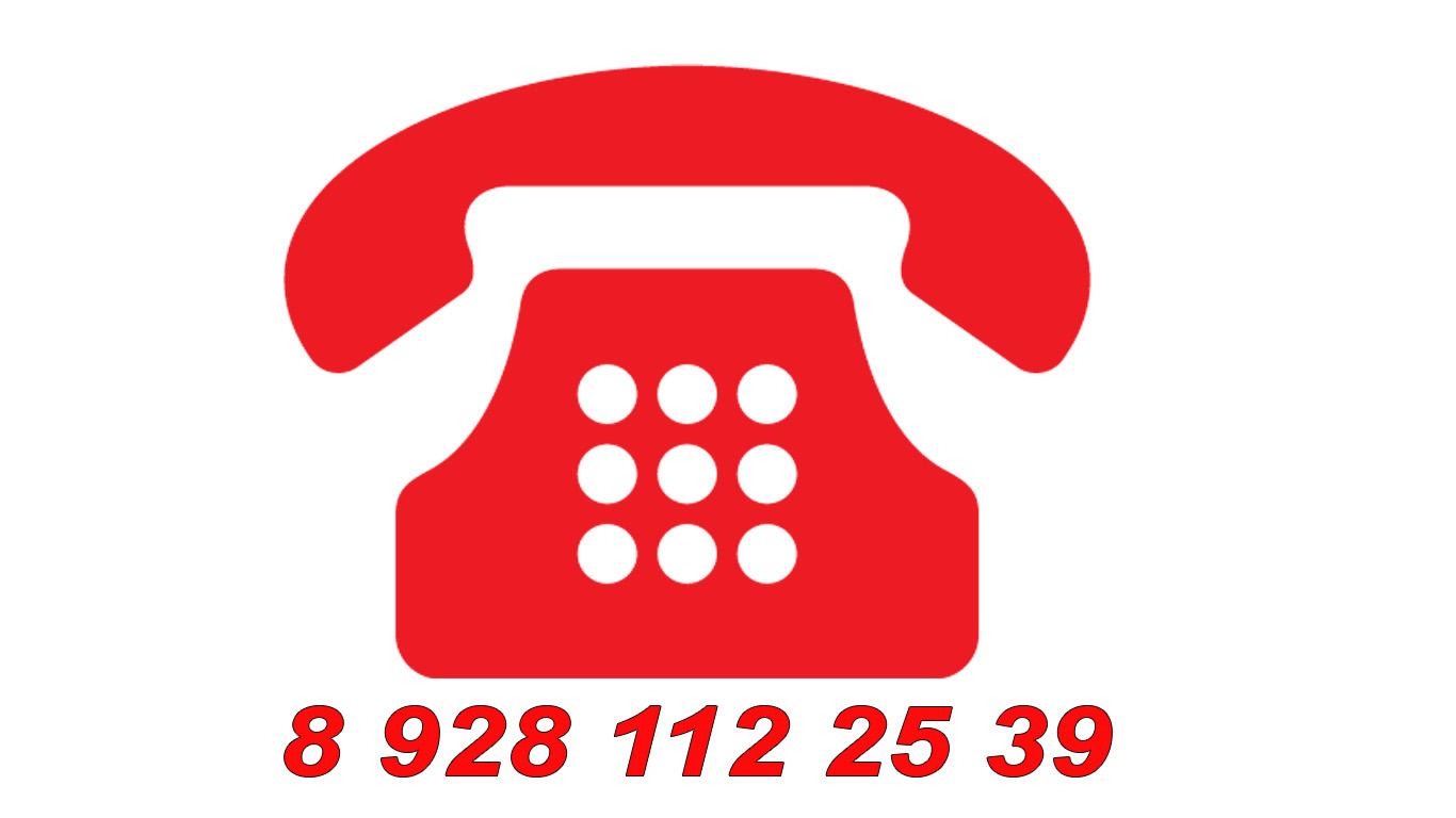 На территории Целинского района возобновлена работа телефона «горячей линии»