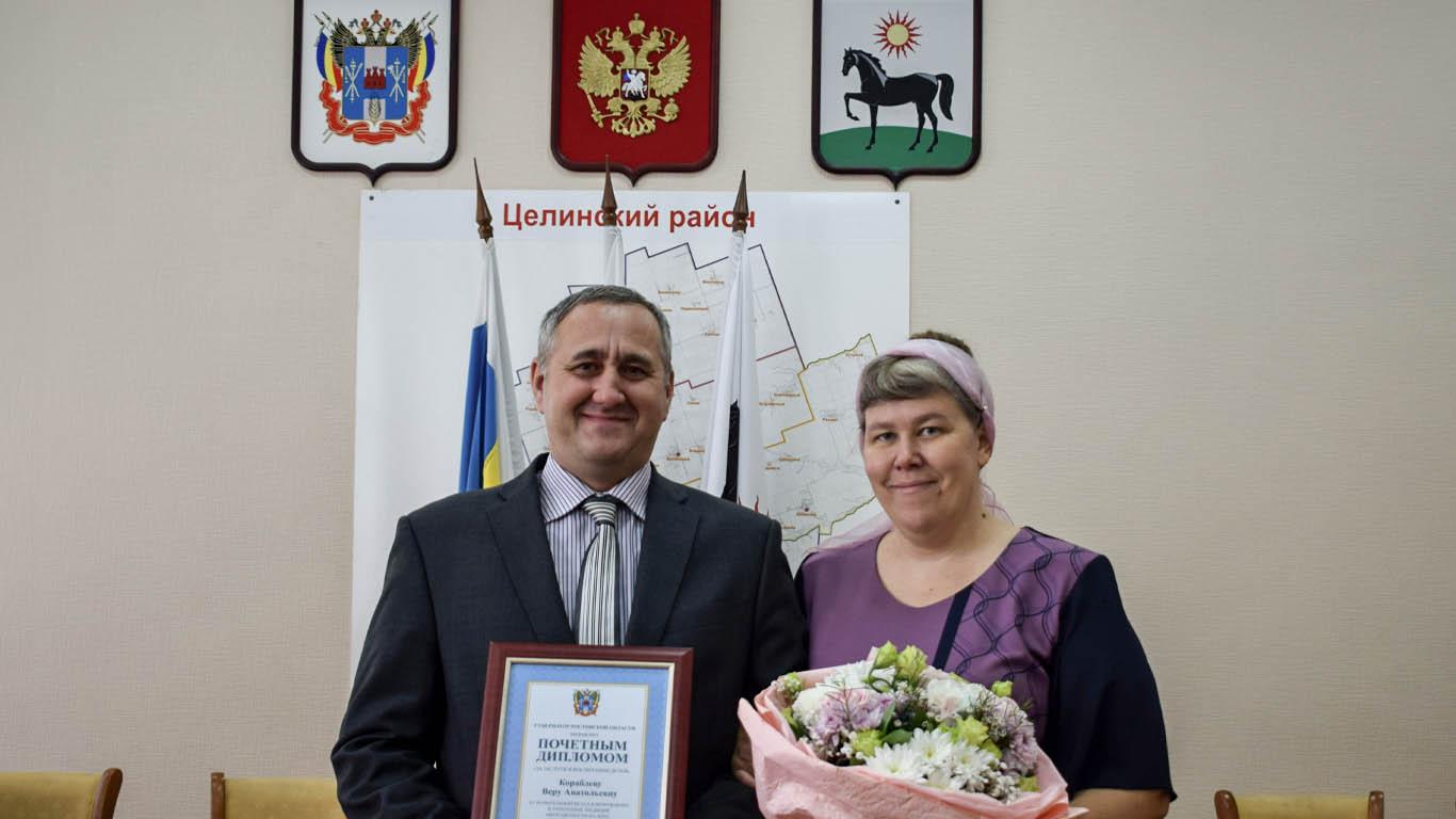 Жительница Целинского района награждена Почётным дипломом Губернатора Ростовской области «За заслуги в воспитании детей»