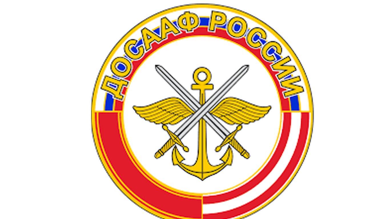 Военные специальности в ДОСААФ – качественно и бесплатно