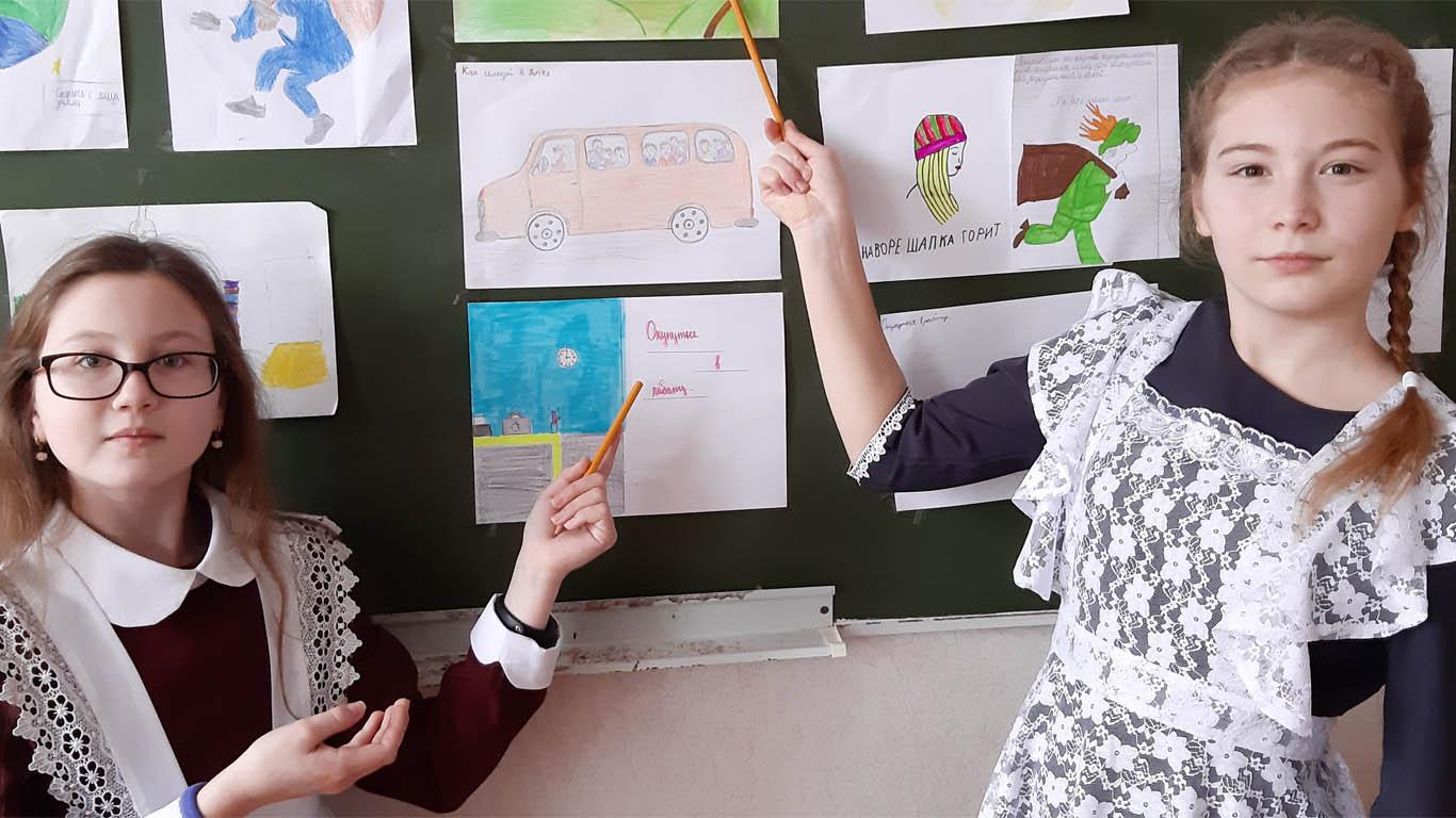 Ольшанские школьники отметили День словаря