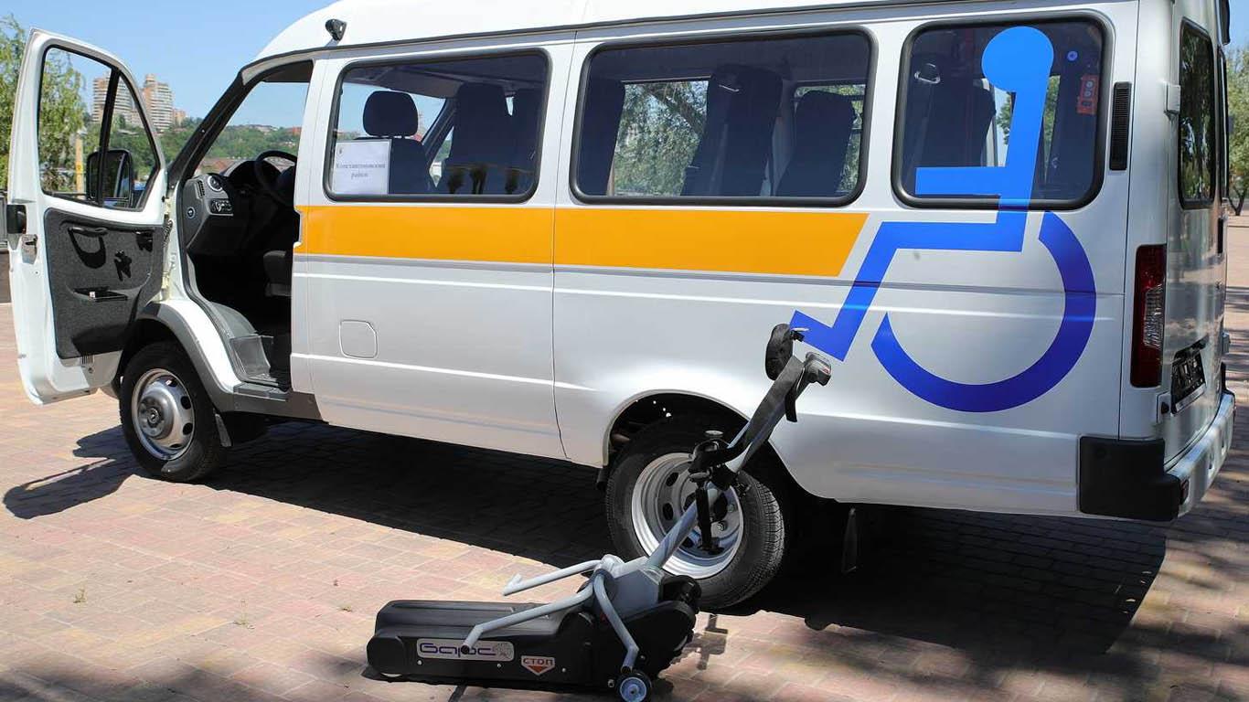 В Целинском районе появилось «Социальное такси» для перевозки людей с ограниченными возможностями
