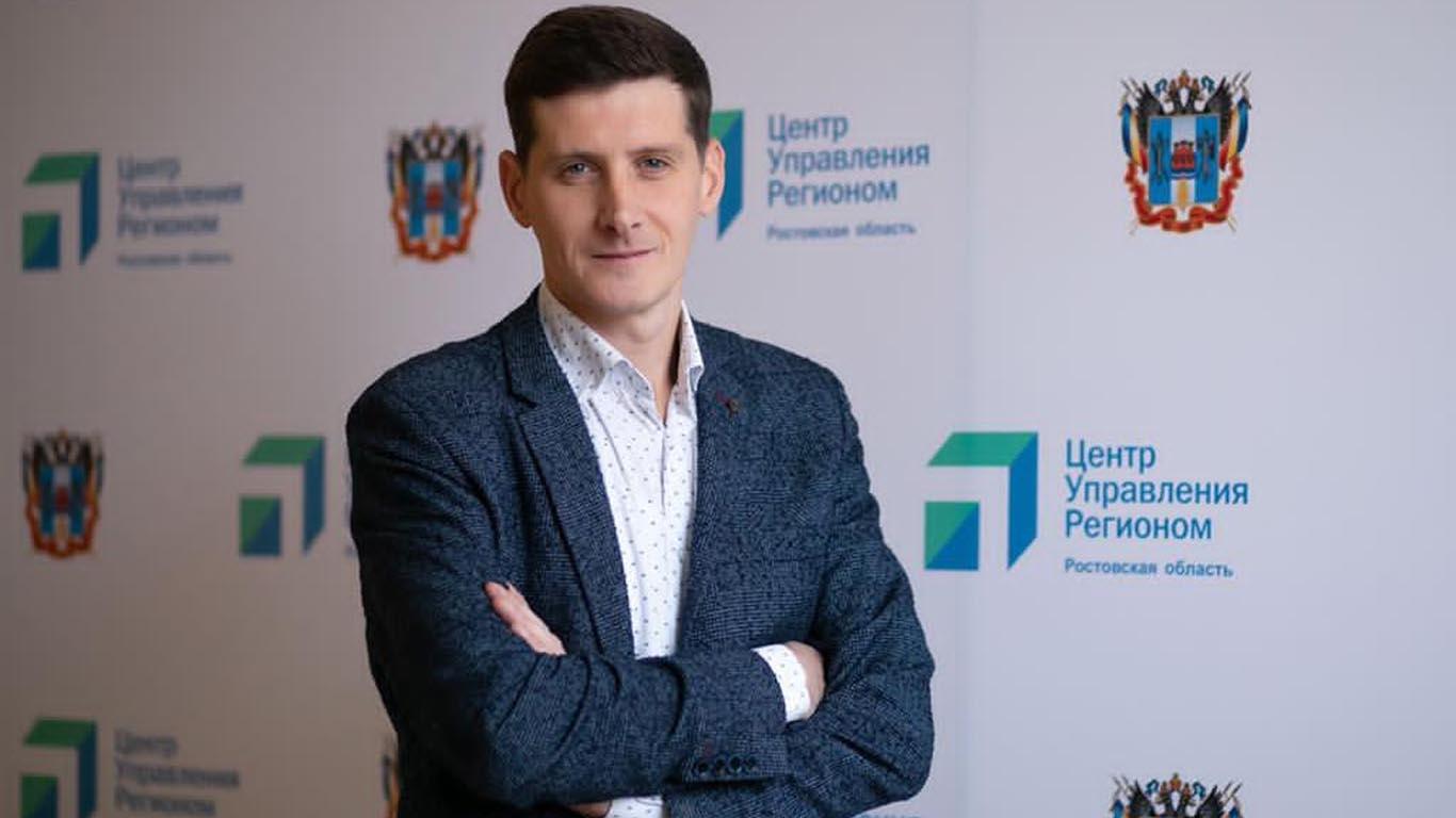 Жителям Ростовской области поможет Центр управления регионом
