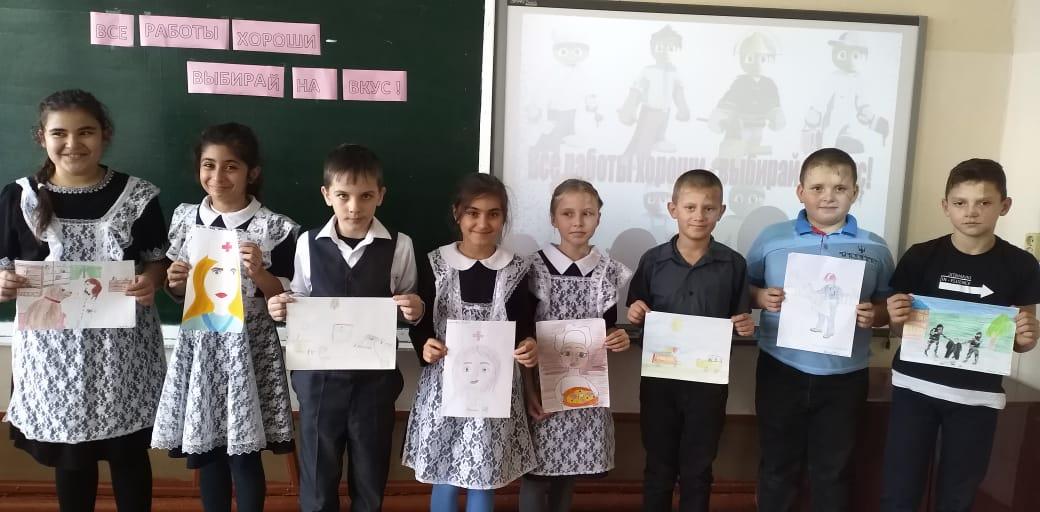 Профориентационная декада в Лопанской школе