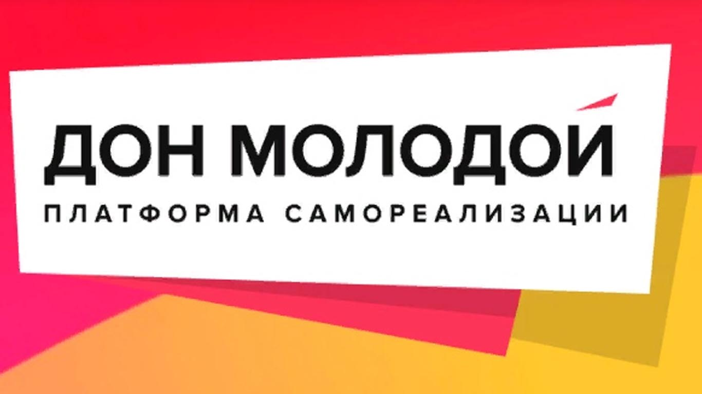 5 декабря добровольцы мира и России и отметят свой праздник
