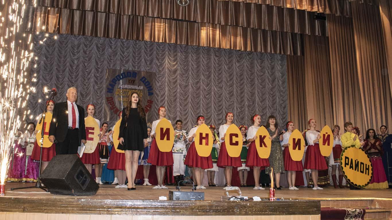 16-й год в Целинском районе работники культуры празднуют свой, индивидуальный профессиональный День