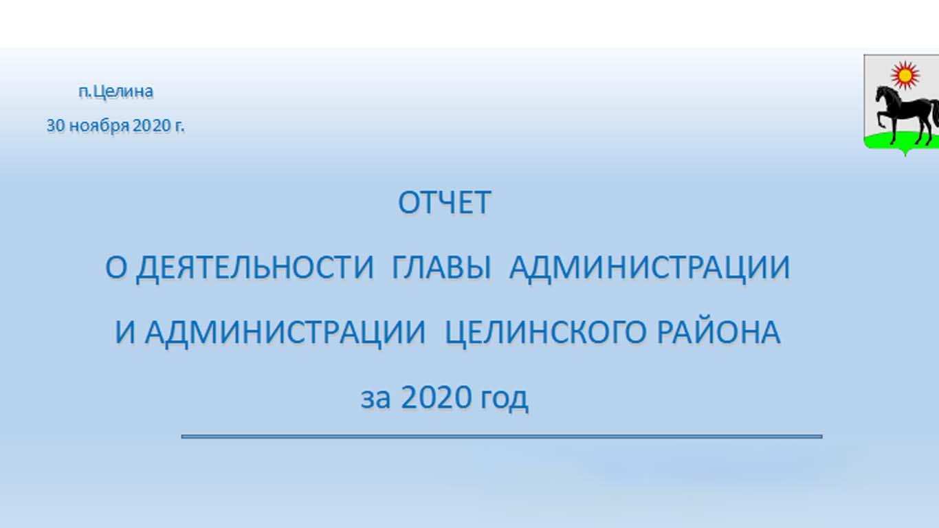 Оксана Косенко: «Весь этот непростой период мы воплощали запланированное и думали о будущем»