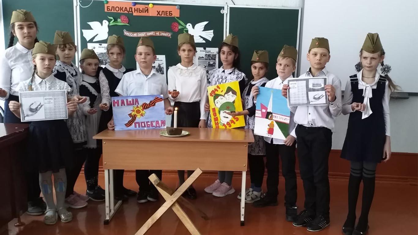 Память о подвиге ленинградцев-блокадников в наших сердца