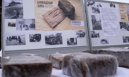 В Целинском районе прошла акция памяти «Блокадный хлеб»
