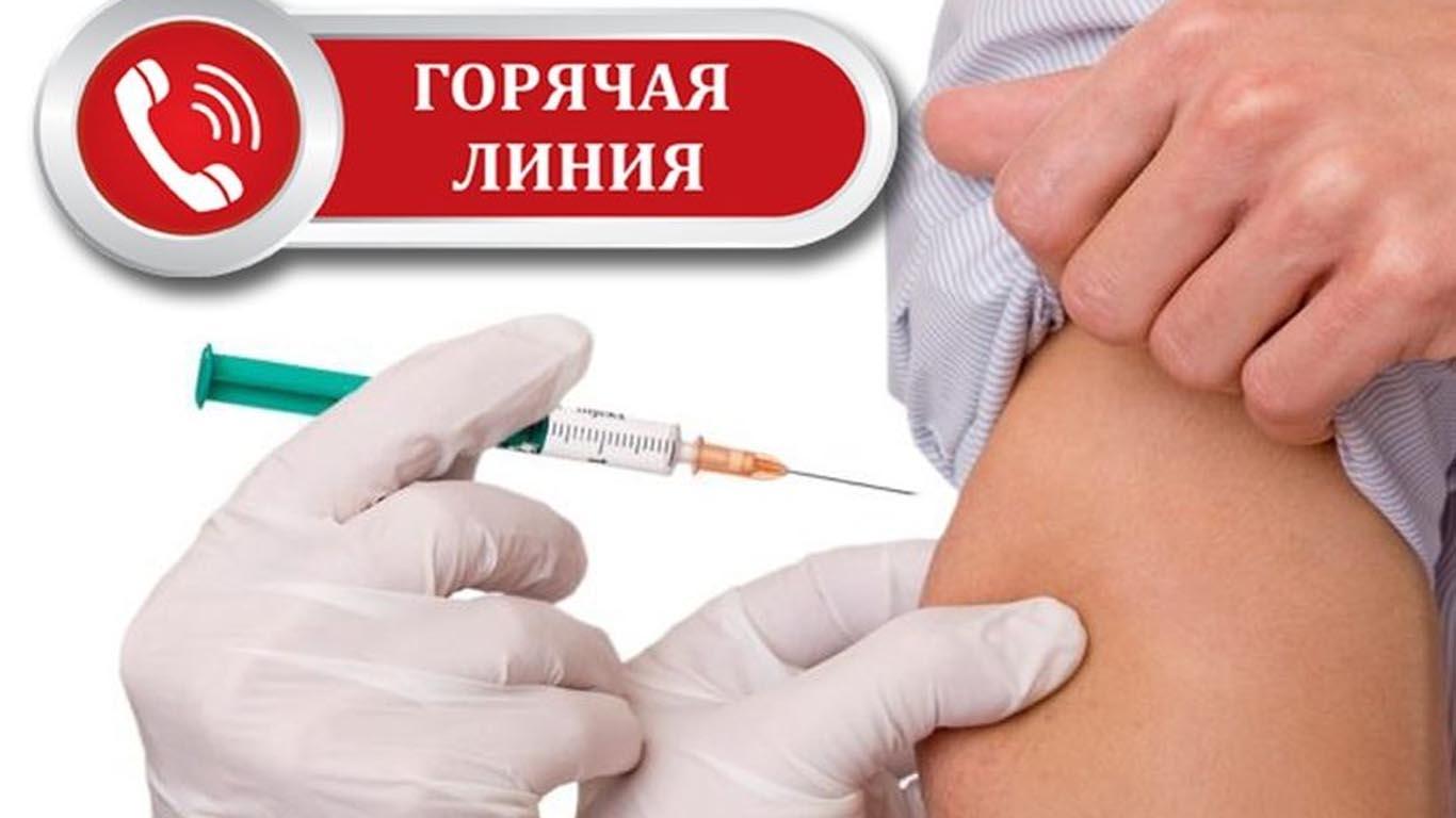 На Дону открыта горячая линия о проведении массовой вакцинации от COVID-19