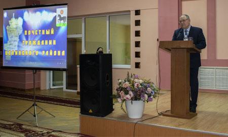 Звание «Почетный гражданин» — В. В. Бородаеву