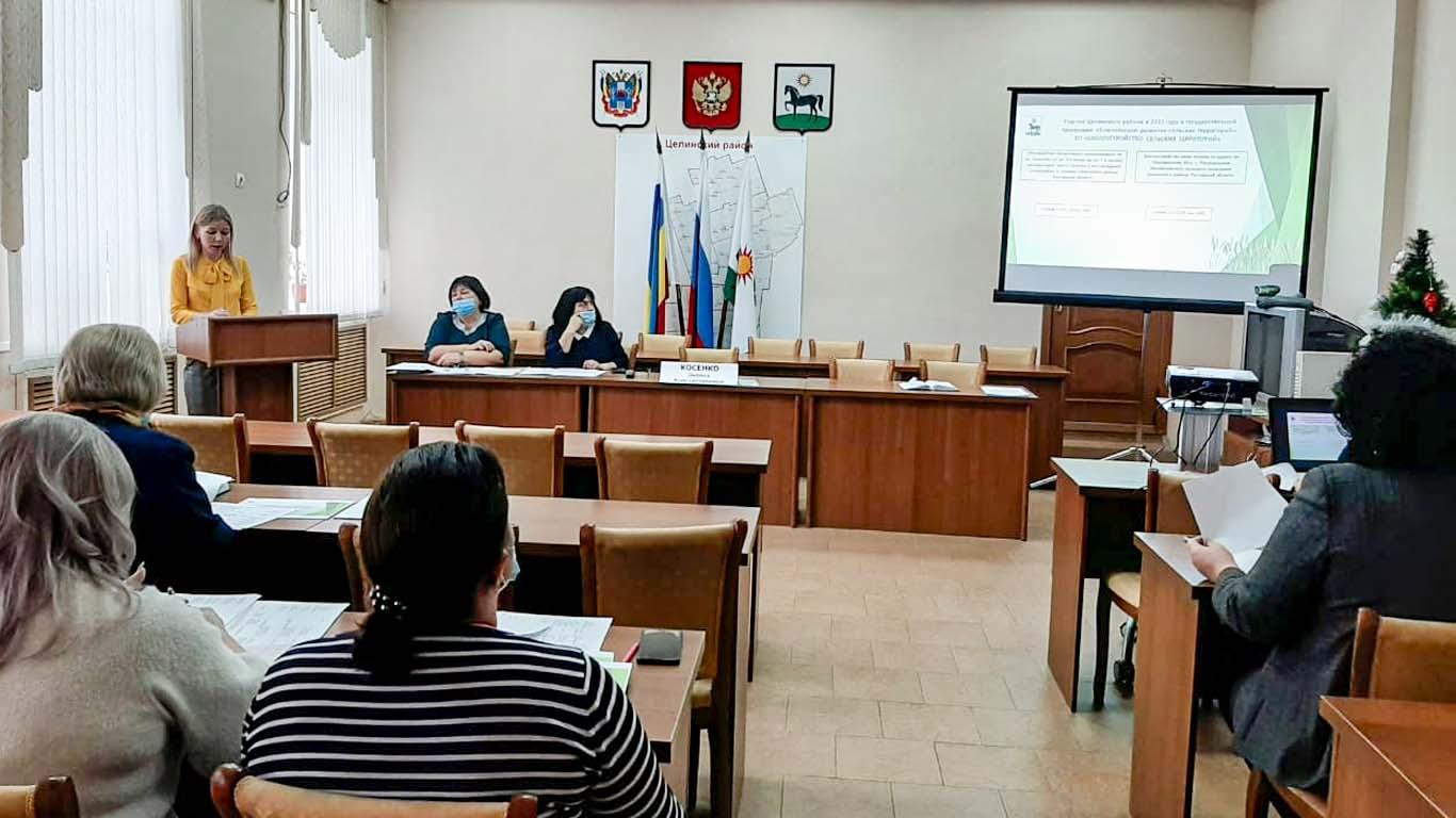 Об участии Целинского района в 2021 году в государственной программе «Комплексное развитие сельских территорий»