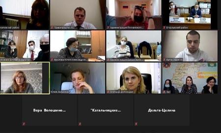 Состоялась онлайн-встреча депутата Госдумы с журналистами