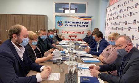Донские тренеры-преподаватели общественных наблюдателей за выборами пройдут обучение