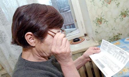 Компенсацию за оплату взносов по капремонту могут получить донские пенсионеры старше 70 лет