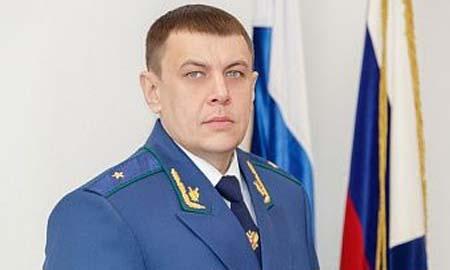 Новый прокурор назначен в Ростовской области