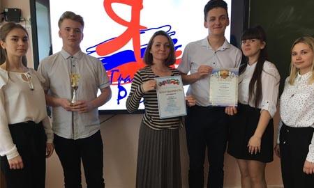 Целинские школьники в числе призеров Всероссийской акции «Я — гражданин России»